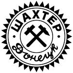 Юрій Хмельницький, Юрій Хмельницький