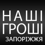 """Богуслаєв відсудив в """"Металургу"""" 1,76 мільйона через свою """"прокладку"""""""