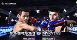 Микитась и Любченко бьют тайцев в Таиланде