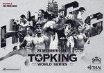 Константинов - Буакав: завтра в 1/4 турнира Top King - Угарные новости - Блоги - ua.tribuna.com