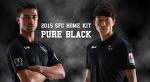 Вишуканість. Форма найуспішнішого клубу Азії - Футбольна форма - Блоги - ua.tribuna.com