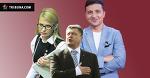 Букмекеры или соцопросы: кому доверять перед выборами?