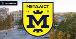 Переосмислення легендарної емблеми «Металіста»