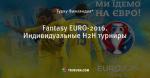 Fantasy EURO-2016. Индивидуальные H2H турниры