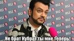 «Не брат ты мне, Кубрат». Как интернет отреагировал на бой Кличко – Пулев - О духе времени - Блоги - ua.tribuna.com