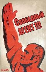 Свободные агенты летом 2015, часть 3 - ЗАРЯженные футболом - Блоги - ua.tribuna.com