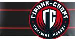 Концепт айдентики Горняка-Спорт