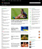 Как на самом деле выглядит #Tribuna.com - emzzypost@gmail.com