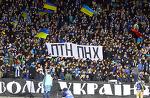 Хит про Путина добрался до Литвы - Медиаспорт - Блоги - ua.tribuna.com