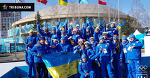 Прогноз на выступление украинцев на Олимпиаде-2018