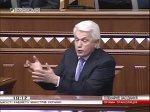 Литвин рассказал анекдот про высунутые члены