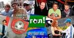 Олдскульні футбольні передачі на українському ТБ – як Джулай, Васильков, Гливинський і Ко подарували щасливе дитинство - Футбол 24