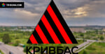 Новий «Кривбас» був створений з чистого листа. Емблема в нього теж має бути радикально нова