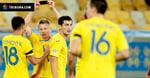 Главные выводы по матчу Украина - Швейцария. Супер-дебют Тымчика, надежный центр обороны и никакой Коноплянка