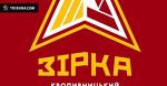 Концепт для «Зирки»: эмблема, форма и атрибутика